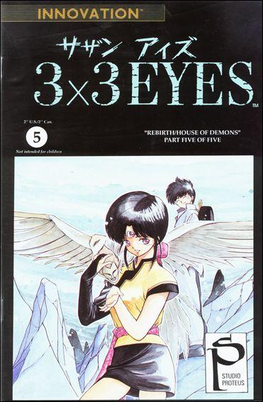 3x3 Eyes 5-A by Innovation