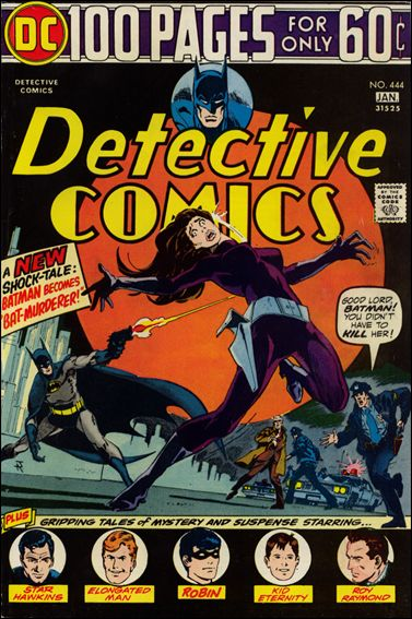 Detective Comics (1937) 444-A by DC