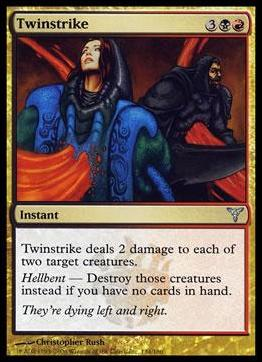 Magic the Gathering: Dissension (Base Set)134-A by Wizards of the Coast