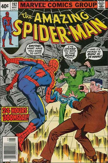 Amazing Spider-Man (1963) 192-A by Marvel