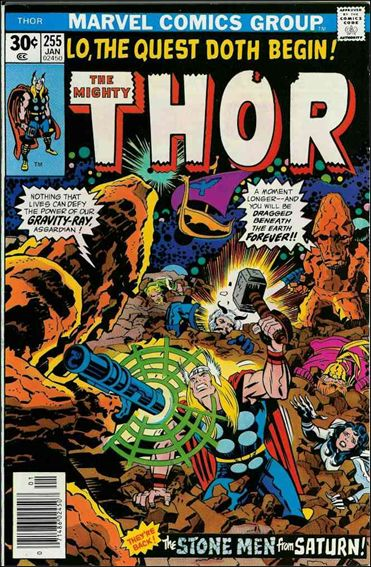 Thor (1966) 255-A by Marvel