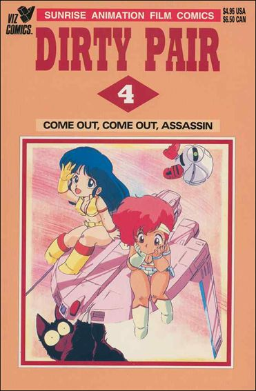 Dirty Pair (1994) 4-A by Viz