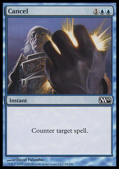 Magic the Gathering: 2010 Core Set (Base Set)44-A by Wizards of the Coast