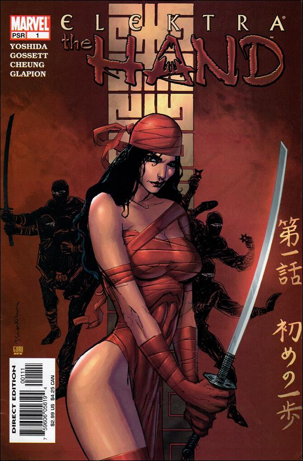 Elektra: The Hand 1-A by Marvel
