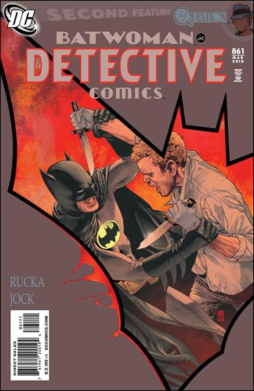 Detective Comics (1937) 861-A by DC