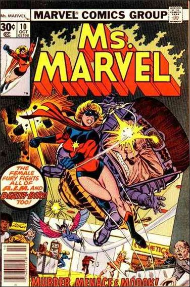Ms. Marvel (1977) 10-A by Marvel