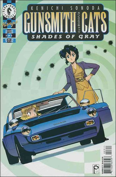 Gunsmith Cats: Shades of Gray 3-A by Dark Horse