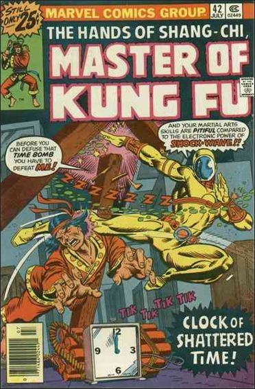 Master of Kung Fu 42-A by Marvel