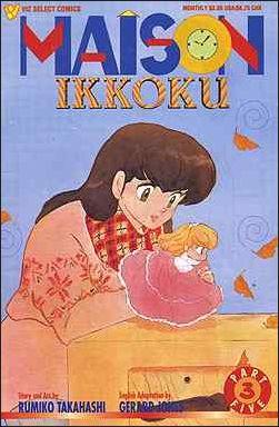 Maison Ikkoku Part 5 3-A by Viz