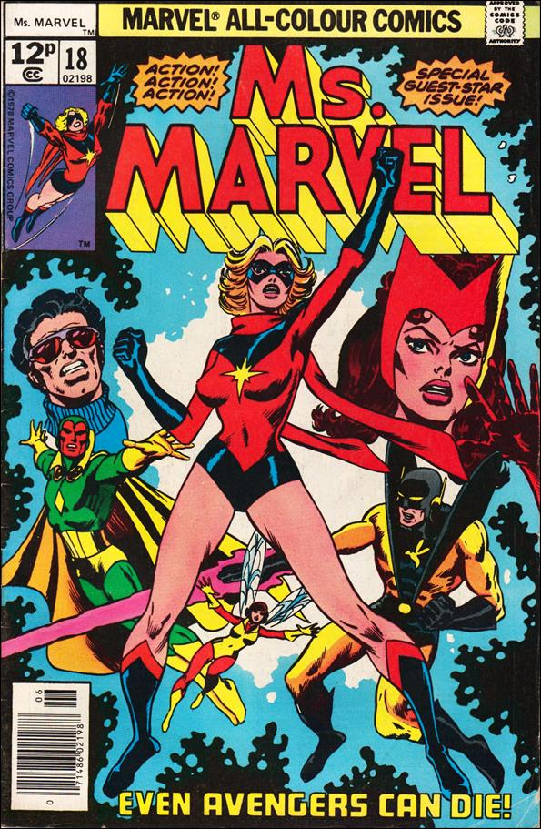 Ms. Marvel (1977) 18-B by Marvel