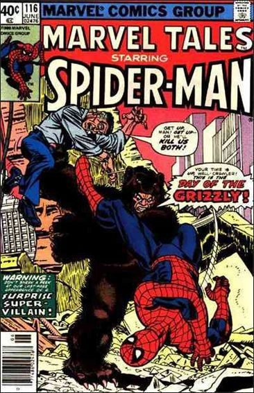Marvel Tales (1966) 116-A by Marvel