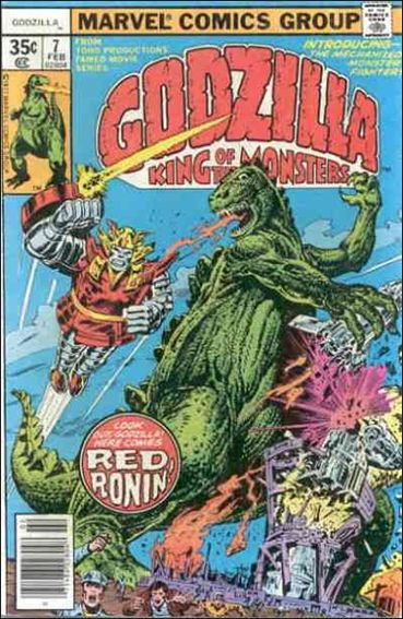 Godzilla (1977) 7-A by Marvel