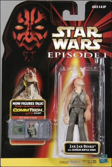 "Star Wars: Episode I 3 3/4"" Basic Action Figures Jar Jar Binks (No Logos) by Hasbro"