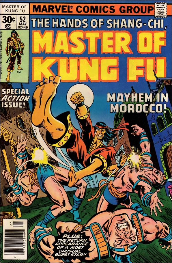 Master of Kung Fu 52-A by Marvel