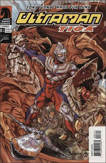 Ultraman Tiga 3-A by Dark Horse