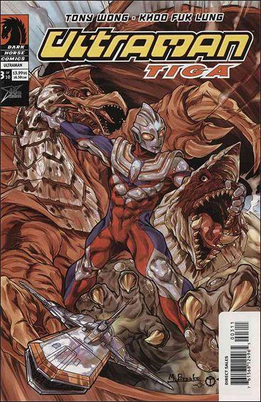 Ultraman Tiga 3-A by Dark Horse