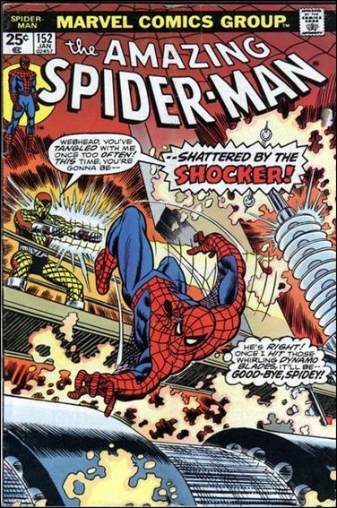 Amazing Spider-Man (1963) 152-A by Marvel