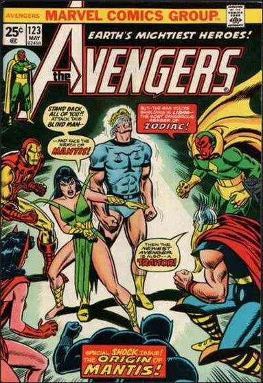 Avengers (1963) 123-A by Marvel