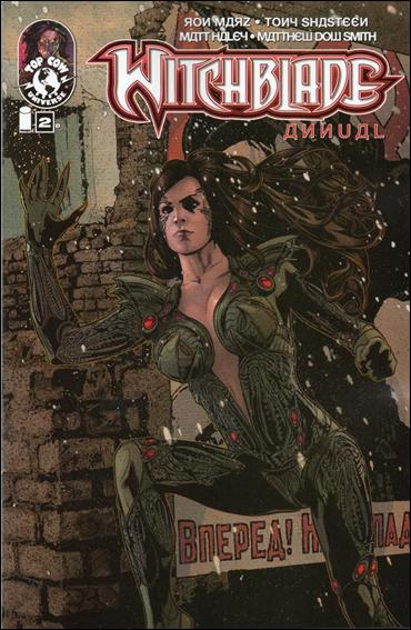 Witchblade Annual 2-B by Top Cow