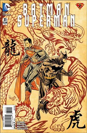 Batman/Superman 31-A