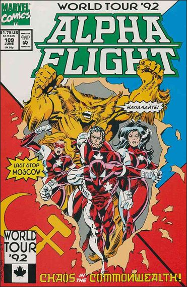 Alpha Flight (1983) 109-A by Marvel