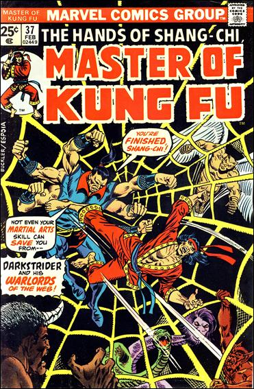 Master of Kung Fu 37-A by Marvel