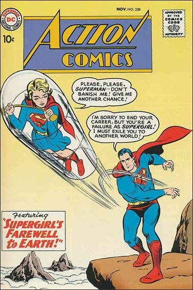 Action Comics (1938) 258-A by DC