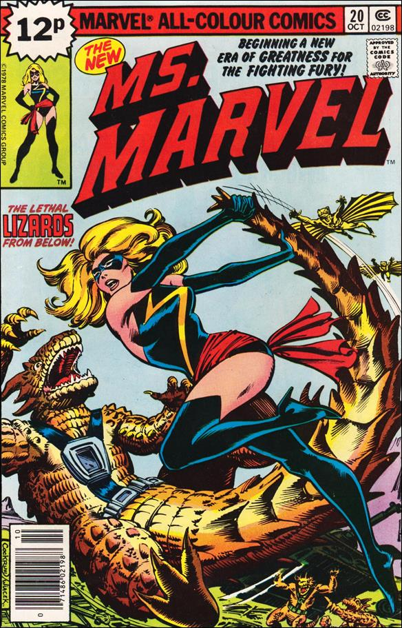 Ms. Marvel (1977) 20-B by Marvel