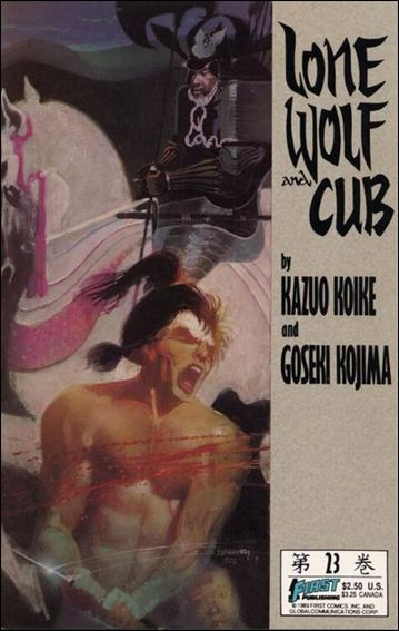 Lone Wolf and Cub 23-A by First