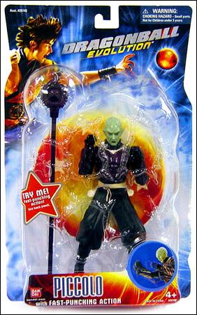Dragon Ball Evolution (Fast Acting Figures) Piccolo with Fast-Punching Action by Bandai