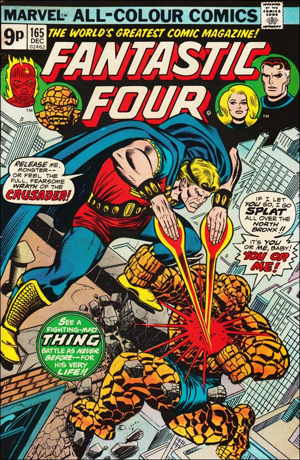 Fantastic Four (1961) 165-B by Marvel