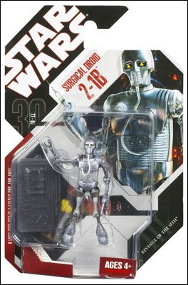"Star Wars: 30th Anniversary Collection 3 3/4"" Action Figures (2008) 2-1B (Surgical Droid) by Hasbro"