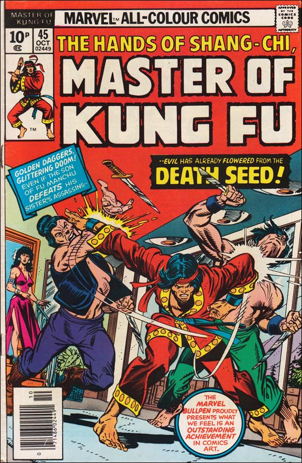 Master of Kung Fu 45-B by Marvel