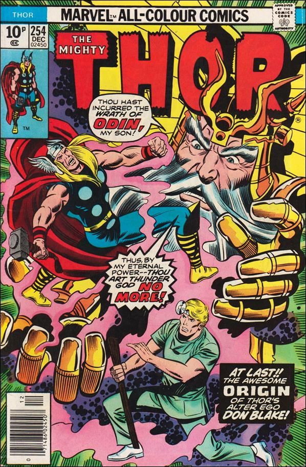 Thor (1966) 254-B by Marvel