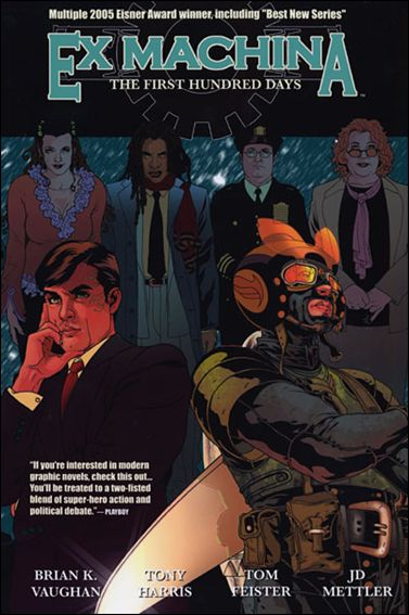 Ex Machina 1-C by WildStorm