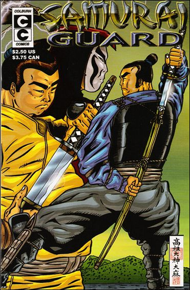 Samurai Guard 1-A by Colburn Comics