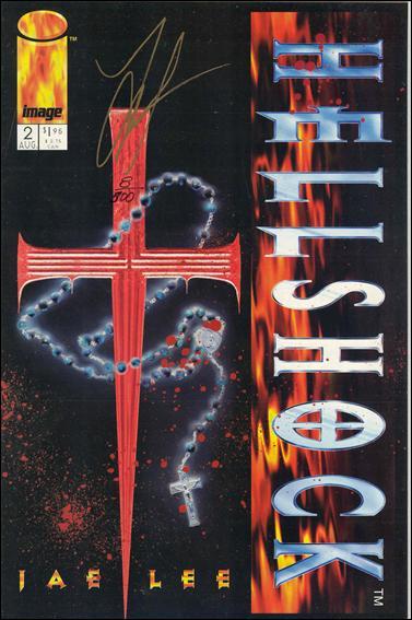 Hellshock (1994) 2-C by Image