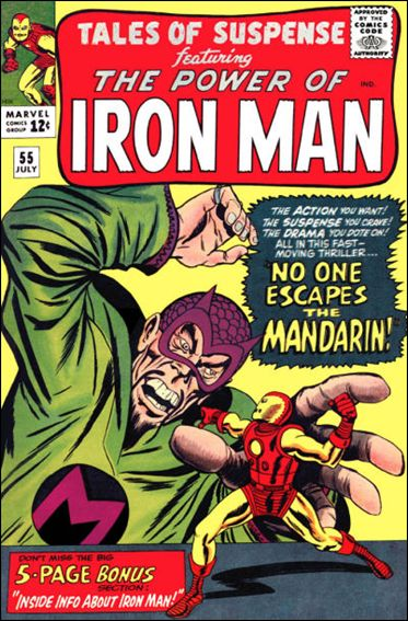 Tales of Suspense (1959) 55-A by Marvel