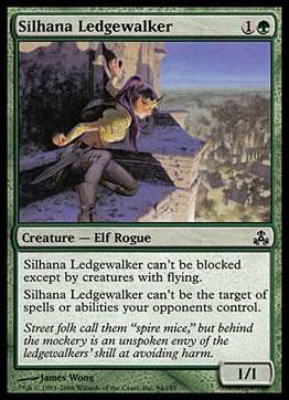 Magic the Gathering: Guildpact (Base Set)94-A by Wizards of the Coast