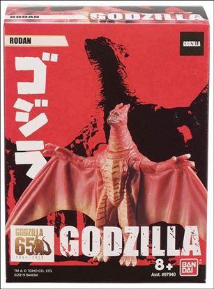 Godzilla 3.5 Inch Mini Vinyl Figures Rodan
