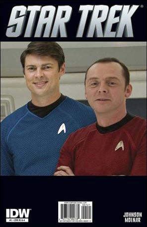 Star Trek (2011) 1-F
