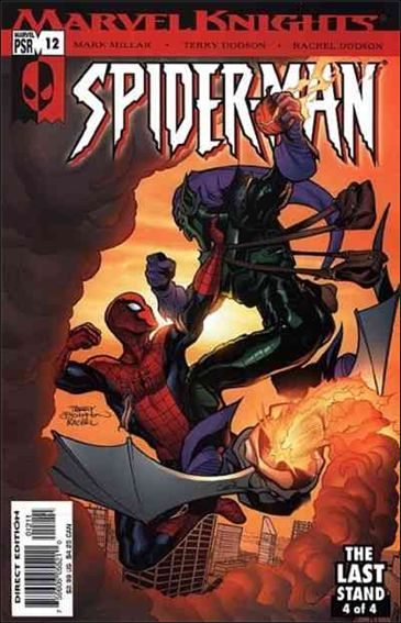 Marvel Knights Spider-Man (2004)  12-A by Marvel