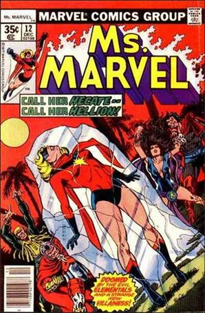Ms. Marvel (1977) 12-A