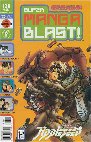 Super Manga Blast! 26-A by Dark Horse