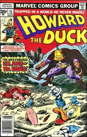 Howard the Duck (1976) 15-B by Marvel