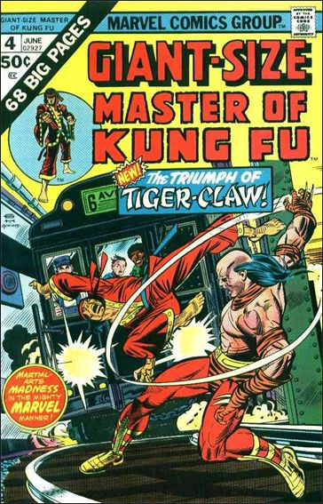 Giant-Size Master of Kung Fu 4-A by Marvel