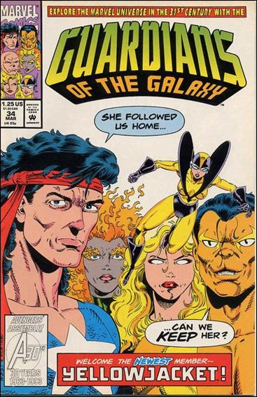 Guardians of the Galaxy (1990) 34-A by Marvel