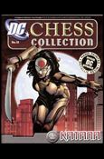 DC Chess Collection (UK) 12-A