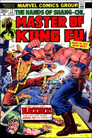 Master of Kung Fu 17-A by Marvel
