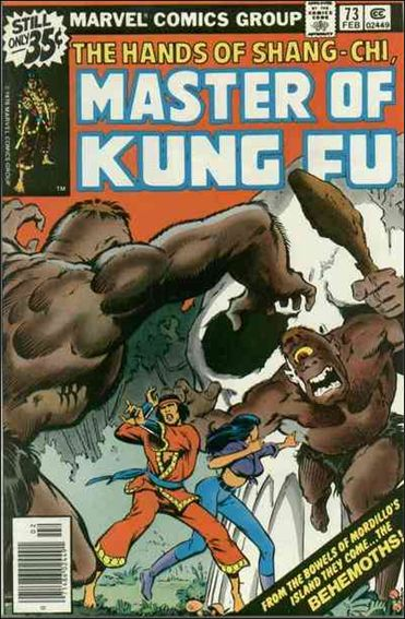 Master of Kung Fu 73-A by Marvel